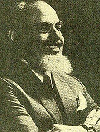 <p>Professor Charles R. Lawrence II</p>