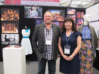 "Associate Professor Victor ""Kip"" Marsh, chair of the Department of Theater, and M.F.A. theater design student Pei-Wen Huang present the work of Brooklyn College students at the Stage Design Exhibition of International Theatre Schools in Shanghai."